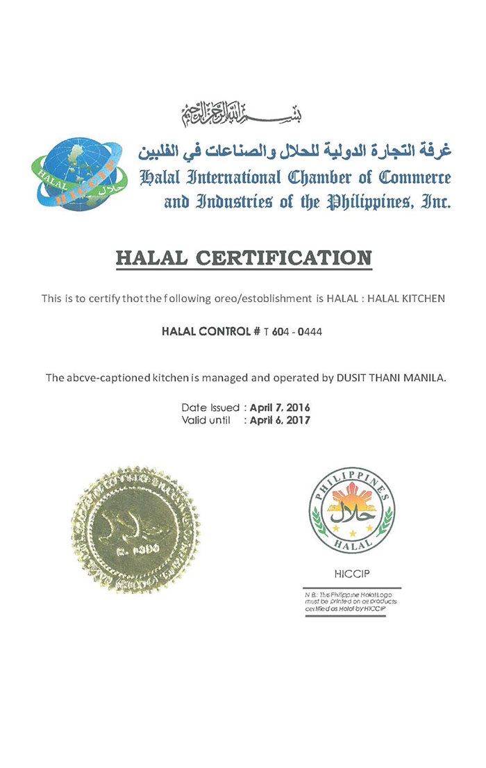 Halal Certificate edited