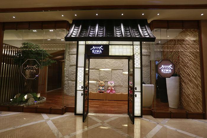 Kiwa Korean Grill Entrance
