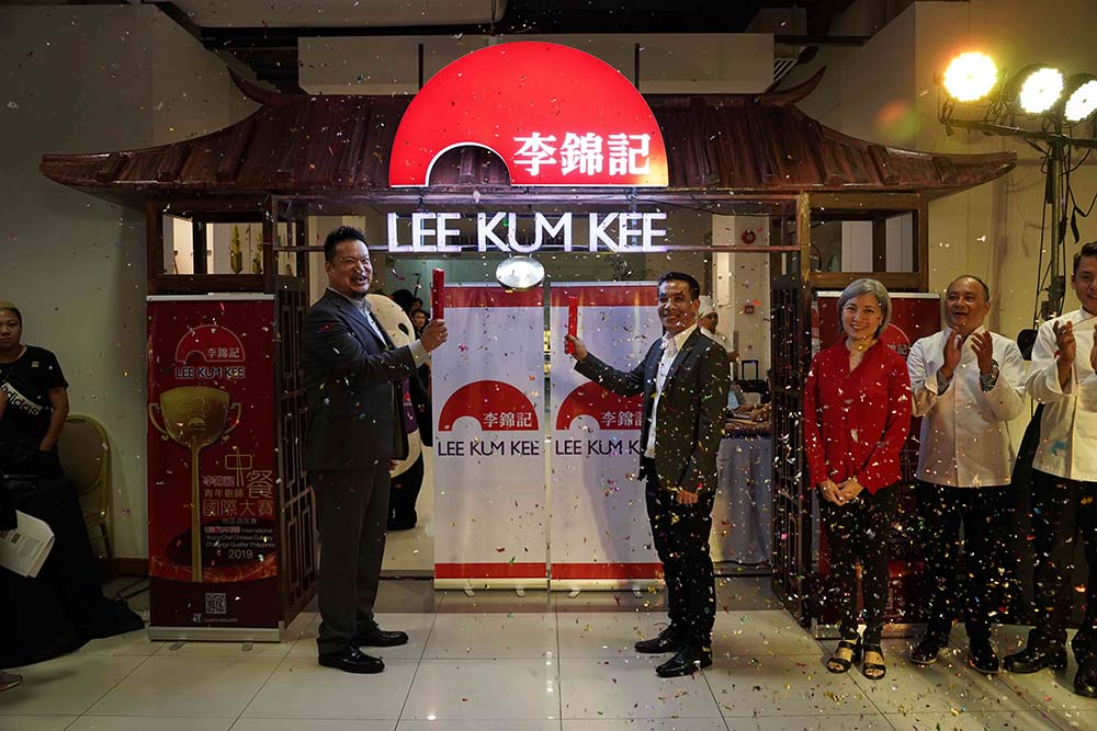Left to Right: Mr. Leslie Lau, Managing Director - South Asia of Lee Kum Kee and Mr. Ryan Cruz, Business Manager, Lee Kum Kee Philippines
