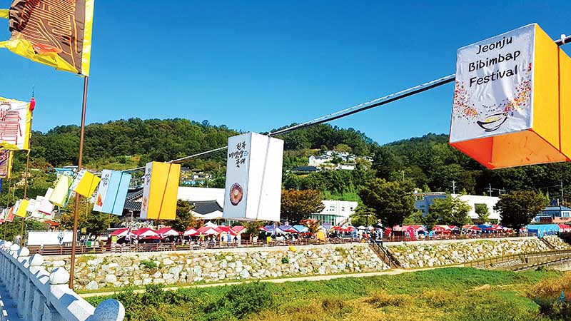 Every year in October, Jeonju City celebrates the Bibimbap Festival copy